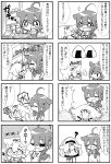 !? >_< 2girls 4koma :d ? ^_^ absurdres ahoge apron braid closed_eyes comic fingerless_gloves gloves hair_flaps hair_ornament hair_over_shoulder hair_ribbon hairclip highres jakoo21 kantai_collection long_hair multiple_4koma multiple_girls open_mouth refrigerator remodel_(kantai_collection) ribbon shigure_(kantai_collection) short_sleeves single_braid smile sweat translation_request tress_ribbon yuudachi_(kantai_collection) |_|