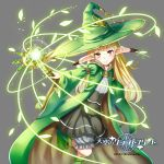 1girl blonde_hair cloak copyright_name green_shoes hat long_hair looking_at_viewer official_art one_leg_raised pensuke pointy_ears shoes smile solo staff tenkuu_no_kurafuto_furito wizard_hat yellow_eyes