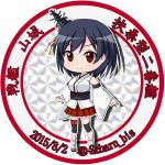 1girl 2015 bare_shoulders black_hair breasts character_name clenched_hand dated detached_sleeves full_body hair_ornament japanese_clothes kantai_collection looking_at_viewer nontraditional_miko pleated_skirt red_eyes sandals saratoga_(scharn) short_hair skirt smile socks solo standing twitter_username white_legwear yamashiro_(kantai_collection)