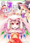 5girls :d aozora_market ascot blanket blonde_hair cover cover_page doujin_cover fang flandre_scarlet hat izayoi_sakuya kirisame_marisa multiple_girls open_mouth outstretched_arm patchouli_knowledge red_eyes remilia_scarlet slit_pupils smile touhou wings