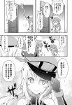 bismarck_(kantai_collection) greyscale kantai_collection kongou_(kantai_collection) littorio_(kantai_collection) monochrome rioshi translated