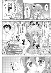 admiral_(kantai_collection) akebono_(kantai_collection) commentary greyscale kantai_collection littorio_(kantai_collection) monochrome rioshi translated