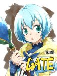 1girl 375tak aqua_eyes blue_hair copyright_name gate_-_jieitai_ka_no_chi_nite_kaku_tatakaeri lelei_la_lalena short_hair signature solo staff upper_body