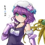 1girl aqua_eyes bangs blush breasts cleavage clock collarbone covered_navel fingerless_gloves fun_bo gloves hair_between_eyes hat mechanical_wings name_tag no_nose old_school_swimsuit one-piece_swimsuit purple_gloves purple_hair puzzle_&_dragons short_hair simple_background skuld_(p&d) smile solo swimsuit upper_body vambraces white_background wings