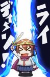 >_< :d a-kiraa_(whisper) cape chibi closed_eyes dragon_quest fang highres ikazuchi_(kantai_collection) kantai_collection lightning open_mouth roto_(cosplay) smile sword translation_request weapon xd