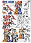 concept_art gosei_sentai_dairanger highres kyouryuu_sentai_zyuranger mecha no_humans official_art power_rangers robot scan science_fiction super_sentai tagme