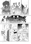 (ysy)s chewing closed_eyes comic eating fujiwara_no_mokou instrument japanese_clothes monochrome mountain open_mouth organ smile speech_bubble tagme teeth torn_clothes touhou translation_request undead white_hair