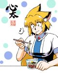 1girl animal_ears azuki_osamitsu blonde_hair breasts chopsticks eating food fox_ears fox_tail kitsune_udon large_breasts multiple_tails musical_note short_hair solo tail touhou yakumo_ran yellow_eyes