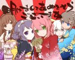 1boy 4girls bangs character_request chloe_ardenne chloe_no_requiem crossover hair_bun hairband japanese_clothes kimono multiple_girls nengajou new_year papiisan sidelocks smile spook-amusement translated