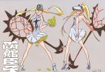 ball blonde_hair character_sheet dress hakodate_omiko kill_la_kill long_hair scope short_dress sushio tennis_ball twintails visor_cap