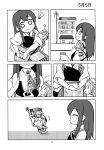 akagi_(kantai_collection) comic fairy_(kantai_collection) highres kantai_collection koinobori monochrome page_number shishigami_(sunagimo) translation_request