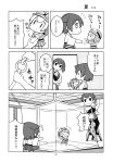 comic fairy_(kantai_collection) highres hiryuu_(kantai_collection) kaga_(kantai_collection) kantai_collection monochrome page_number shishigami_(sunagimo) translation_request younger