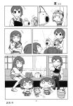 akagi_(kantai_collection) comic fairy_(kantai_collection) highres hiryuu_(kantai_collection) kaga_(kantai_collection) kantai_collection monochrome page_number shishigami_(sunagimo) souryuu_(kantai_collection) thigh-highs translated younger