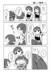 akagi_(kantai_collection) alternate_hairstyle comic highres hiryuu_(kantai_collection) kaga_(kantai_collection) kantai_collection monochrome page_number shishigami_(sunagimo) souryuu_(kantai_collection) translation_request younger