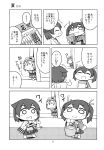 comic fairy_(kantai_collection) highres hiryuu_(kantai_collection) kantai_collection monochrome page_number shishigami_(sunagimo) souryuu_(kantai_collection) translated younger