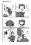 alternate_hairstyle comic fairy_(kantai_collection) highres hiryuu_(kantai_collection) kantai_collection monochrome page_number shishigami_(sunagimo) souryuu_(kantai_collection) translation_request younger