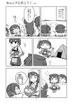 akagi_(kantai_collection) camping comic fairy_(kantai_collection) highres hiryuu_(kantai_collection) kaga_(kantai_collection) kantai_collection monochrome page_number shishigami_(sunagimo) souryuu_(kantai_collection) translated younger
