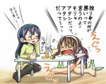 alcohol ashigara_(kantai_collection) blush bottle closed_eyes drunk glasses hairband kantai_collection long_hair multiple_girls ooyodo_(kantai_collection) ribbed_sweater rikosyegou sitting skirt smile sweater thigh-highs translation_request