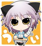 amber_eyes blush cat_ears chibi nagato_yuki nekomimi parody purple_hair sd seifuku short_hair skirt suzumiya_haruhi_no_yuuutsu uniform wii
