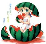 eating fate/stay_night fate_(series) food fruit green_eyes hair_ribbon holding holding_fruit in_food lowres minigirl ribbon saber watermelon