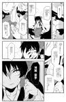 aoi_tobira bow comic fullmetal_alchemist hair_bow hair_tubes hakurei_reimu hidden_eyes highres king_bradley monochrome parody touhou yakumo_ran yakumo_yukari