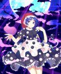 1girl abusoru blue_eyes blue_hair book doremy_sweet dress hat nightcap pom_pom_(clothes) tail touhou