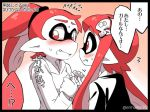 2girls blazer blush comic domino_mask eromame fang hair_ornament hairclip holding_hands inkling mask monochrome multiple_girls pointy_ears ponytail redhead splatoon translation_request twitter_username