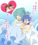 2boys ahoge blue_hair bridal_veil brown_hair carrying closed_eyes crossdressing crossover dress hair_over_one_eye highres husband_and_husband kazemaru_ichirouta long_hair male_focus multiple_boys nishigaki_yuka open_mouth otoko_no_ko ponytail princess_carry seiyuu_connection sendou_aichi short_hair smile sweatdrop veil wedding_dress yaoi yonaga_tsubasa