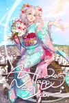 1girl 2015 absurdres animal_ears bouquet curly_hair flower furisode green_eyes hair_flower hair_ornament happy_new_year highres japanese_clothes kimono light_smile long_hair nengajou new_year original outstretched_arm parted_lips sheep sheep_ears sheep_girl sitting sky solo white_hair yuho_(u_yuho)