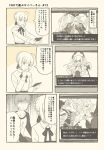 2girls 3boys emiya_shirou fate/grand_order fate_(series) frills hand_on_own_chin hat holding_phone horns lancer_(fate/extra_ccc) long_hair long_sleeves microphone multiple_boys multiple_girls saber saber_of_black short_hair translation_request tsukumo