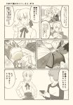 ahoge arm_up breast_envy breasts covering covering_breasts emiya_shirou fate/grand_order fate_(series) hair_ribbon hand_on_own_chest holding_hair holding_phone large_breasts ribbon ruler_(fate/apocrypha) saber saber_extra shoulder_pads sideboob translation_request tsukumo