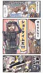 4koma abukuma_(kantai_collection) air_defense_hime alternate_costume box cardboard_box comic highres ido_(teketeke) kantai_collection nagato_(kantai_collection) remodel_(kantai_collection) solid_snake_(cosplay) translated yukikaze_(kantai_collection) yuudachi_(kantai_collection)