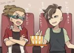 2boys brown_hair crossed_arms dated english fudou_akio goggles hairlocs inazuma_eleven inazuma_eleven_(series) kidou_yuuto male_focus movie_theater multiple_boys open_mouth saku_anna short_hair sitting sweat translation_request