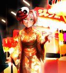 1girl aqua_eyes blush didloaded hair_ornament japanese_clothes kantai_collection kimono mask night payday_(series) pink_hair pointing ponytail shiranui_(kantai_collection) yukata