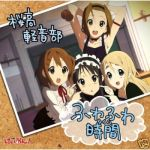 akiyama_mio album black_eyes black_hair blonde_hair blue_eyes brown_eyes brown_hair fuwafuwa_time hairband hirasawa_yui k-on! kotobuki_tsumugi long_hair short_hair tainaka_ritsu
