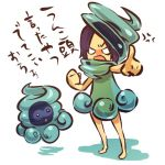 alternate_color alternate_costume angry castform costume hitec moemon nintendo open_mouth personification pointing pokemon pokemon_(game) pokemon_rse poop purple_hair translated translation_request
