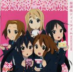 akiyama_mio album_cover bangs black_eyes black_hair blonde_hair blue_eyes blunt_bangs blush brown_eyes brown_hair cake cover cup eyebrows food fruit hair_ornament hairband hairclip highres hime_cut hirasawa_yui k-on! kotobuki_tsumugi long_hair multiple_girls nakano_azusa official_art open_mouth pastry reference_work scan school_uniform short_hair skirt smile strawberry tainaka_ritsu tea teacup teapot twintails