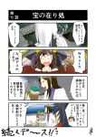 akagi_(kantai_collection) akagi_ritsuko_(cosplay) commentary_request entry_plug hat highres ibuki_maya ibuki_maya_(cosplay) ikari_shinji_(cosplay) kantai_collection katsuragi_(kantai_collection) katsuragi_misato_(cosplay) kogame kongou_(kantai_collection) maya_(kantai_collection) neon_genesis_evangelion ribbed_sweater seaport_hime surprised sweater