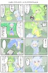 ahoge blue_hair boots comic den_776 gameplay_mechanics green_hair kingdra knee_boots papers personification pokemon politoed rain red_eyes rubber_boots sandals translation_request umbrella yellow_boots