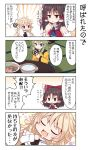 3girls :3 aqua_eyes arm_up ascot bare_shoulders beni_shake black_hair blonde_hair bow bowl brown_eyes closed_eyes comic detached_collar fang food green_hair hair_bow hair_tubes hakurei_reimu hat kirisame_marisa komeiji_koishi long_sleeves mini-hakkero multiple_girls open_mouth pot shirt sitting skirt smile table tatami touhou translation_request wide_sleeves younger