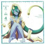 1girl absurdly_long_hair ahoge album_cover barefoot blue_skin boots boots_removed character_name closed_eyes cover full_body goo_girl green_hair highres hood long_hair monster_girl monster_musume_no_iru_nichijou official_art raincoat rubber_boots scan smile solo suu_(monster_musume) tentacle_hair translated very_long_hair