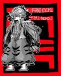 1girl adapted_costume bow character_name cosplay expressionless fujiwara_no_mokou_(cosplay) hair_bow hata_no_kokoro long_hair pants shirt solo suspenders symbol-shaped_pupils touhou very_long_hair yt_(wai-tei)