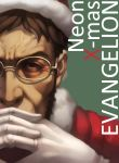 1boy brown_hair christmas copyright_name gendou_pose glasses gloves hands_clasped hat ikari_gendou male_focus neon_genesis_evangelion santa_costume santa_hat short_hair vocky white_gloves