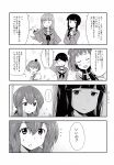 6+girls comic hatsuyuki_(kantai_collection) highres ikari_manatsu isonami_(kantai_collection) kantai_collection kitakami_(kantai_collection) mogami_(kantai_collection) monochrome multiple_girls naka_(kantai_collection) ooi_(kantai_collection) shikinami_(kantai_collection) translated