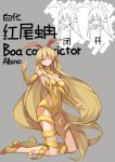 1girl blonde_hair boa_constrictor breasts character_profile cleavage detached_sleeves frostcyco highres leotard long_hair one_eye_closed open_mouth orange_eyes original personification scarf smile snake solo teeth very_long_hair