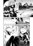 armored_aircraft_carrier_oni comic kantai_collection ray83222 ri-class_heavy_cruiser souryuu_(kantai_collection) ta-class_battleship translated