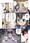 1boy 1girl admiral_(kantai_collection) arai_harumaki bra comic glasses hat highres kantai_collection laundry laundry_basket long_hair military military_uniform ooyodo_(kantai_collection) panties smelling translated underwear uniform