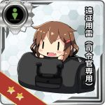 1girl bag blush_stickers brown_hair duffel_bag fang gameplay_mechanics hair_ornament hairclip ikazuchi_(kantai_collection) in_bag in_container kantai_collection open_mouth oshiruko_(uminekotei) peeking_out short_hair solo star translated |_|