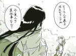 2girls alternate_hairstyle comic fujiwara_no_mokou hair_up houraisan_kaguya japanese_clothes kimono mitsumoto_jouji monochrome multiple_girls ponytail shirt touhou towel translated