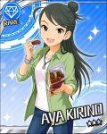 black_hair character_name dress green_eyes happy idolmaster idolmaster_cinderella_girls kirino_aya long_hair odango stars